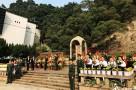 马尾举行祭扫马尾革命烈士陵园及马江海战英烈陵园活动