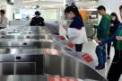 福州地铁确保运营安全提升服务质量迎接数字中国建设峰会