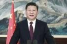 全文来了!习近平致首届数字中国建设峰会的贺信