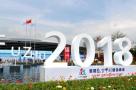 """首届数字中国建设峰会探索电子政务""""中国方案"""""""