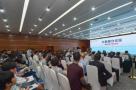 首届数字中国建设峰会大数据分论坛举行