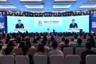 3600亿!12万人!293家!首届数字中国建设峰会在榕闭幕,留下了……