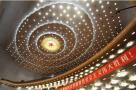 纪念马克思诞辰200周年大会在京举行