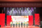 福建省2018年大学生征兵启动仪式在福建师范大学举行