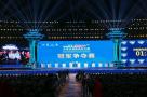 """第四届中国""""互联网+""""大学生创新创业大赛总决赛冠军诞生"""