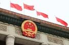 新华社评论员:坚定砥砺奋进的中国信心——一论贯彻落实全国两会精神