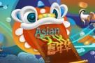 亚洲文明对话大会官方网站正式上线