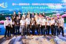 第十一届海峡论坛·两岸特色乡镇交流 暨现代农业融合发展 对接活动在厦门召开