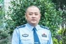"""山不争高自成峰——追记""""全国公安系统一级英雄模范""""杨春"""