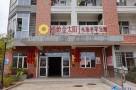 【海博首发】福州:养老院全封闭管理 实行分楼层分餐