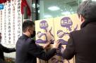 【海博首发】福州:政府垫款采购平价口罩 助推企业复工复产