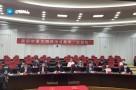 莆田30个项目列入全省重大招商项目