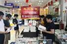 《习近平谈治国理政》第三卷中英文版在福建发行 首批已在新华书店同步上线