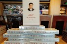 《习近平谈治国理政》第三卷在大型机场书店销售