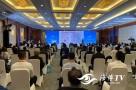 2020年世界城市日中国主场(福州)活动31日启动