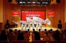 第三届中国粮食交易大会志愿服务队在福州成立