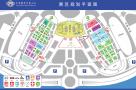 第三届中国粮食交易大会参会指南
