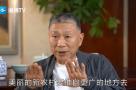 《八闽情•祖国心》|专访何一心:一片小叶子,托起小康梦!