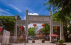 文武双修探坊巷,《遇见福州》带你体验坊巷间的传统闽文化