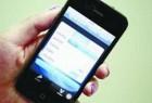 厦门警方破获两起抢劫案 均涉及手机转账