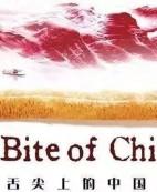 福建美食又登《舌尖上的中国》啦!这回是两道小吃……