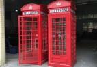 红色电话亭变身世界最小酒吧