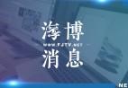 日本首相安倍晋三表示希望日中关系保持目前势头