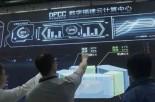 从数字福建到数字中国丨进军·顶层设计 科学推进