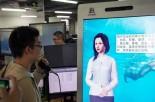 数字中国建设峰会,50多台AI导览机为您服务