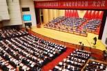 省政协十二届二次会议收到提案824件