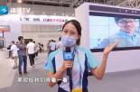 城市智能体+新基建,数字中国建设峰会这个展位很亮眼!
