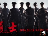 """【福利】看《勇士》硬汉团造""""最燃中国联盟"""""""