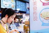 台式餐饮连锁店的选址新哲学 跟着女性和学生走
