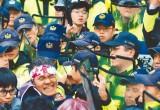 3万劳工齐聚街头抗议 台当局保障劳工权益口惠实不至