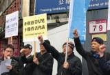 台湾产业界大力反对纳七休一例外