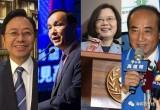 台湾2020选举提前进入选战模式?已有四组人马正式投入战局