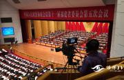 2017省两会开幕 福建广电集团全媒体出击