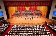 2016年福建省政府系统承办提案880件 均已办复