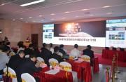 福建搭建政银企平台增强经济发展动力
