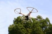 福建6月1日起对无人机采取临时性行政措施