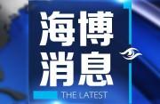 崔顺实因妨碍公务罪等罪名获刑3年