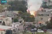 墨西哥一烟花厂发生爆炸 致2死1伤