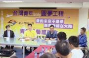 外媒评台青蜂拥赴陆:大陆优渥政策击中台湾痛点