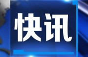 福州白马路小车冲撞人行道 撞伤两名行人