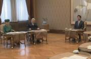 日本皇室会议召开 安倍就天皇退位事宜听取各方意见