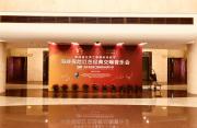 红色经典交响音乐会榕城开演 重温燃烧的岁月