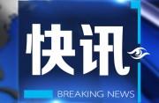印度国防部承认其无人机误入中国境内,系技术原因