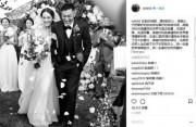恭喜!余文乐今日大婚 新娘是台湾皮带大王千金