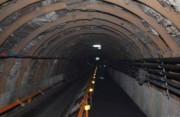 黑龙江双鸭山市一煤矿发生爆炸 伤亡不明