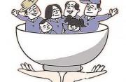 中国5年减贫6853万人 创造减贫史上最好成绩